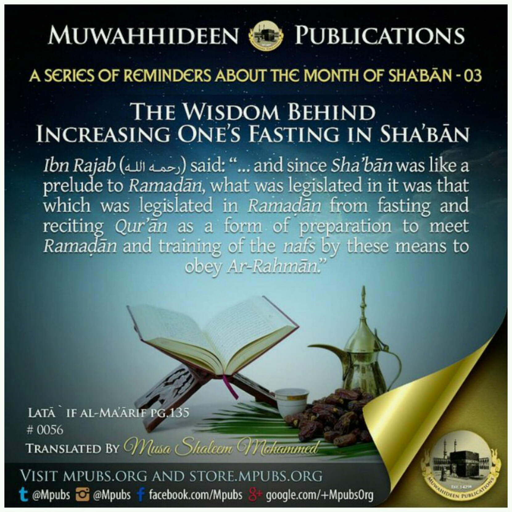 Wpid 15th Of Shaban 2016